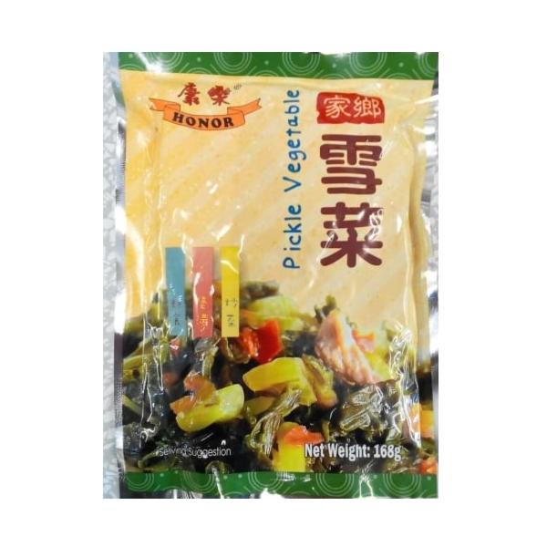 HR Pickle Vegetable