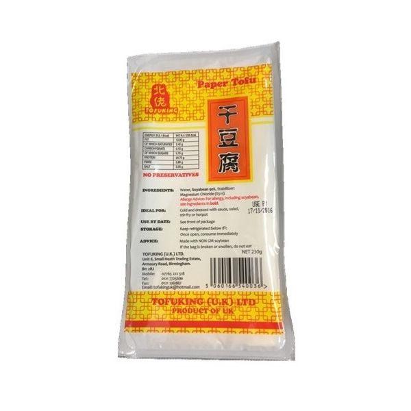 北佬 干豆腐/豆皮 230g