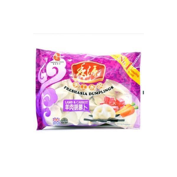 Fresh Asia Lamb & Carrot Dumplings