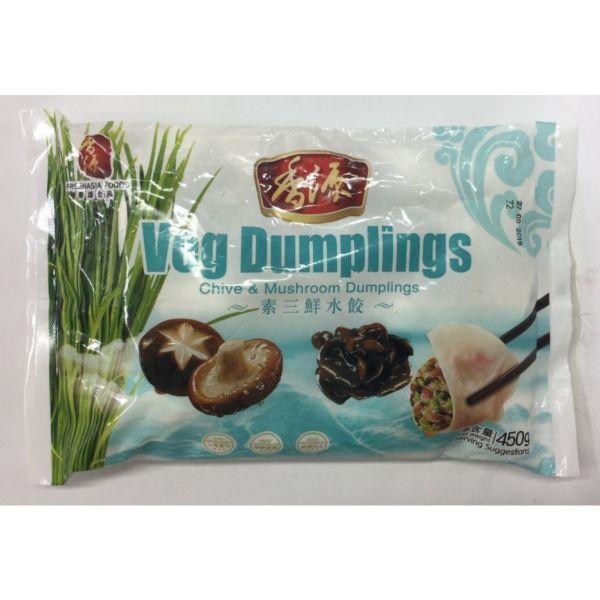 Chive & Mushroom Dumplings