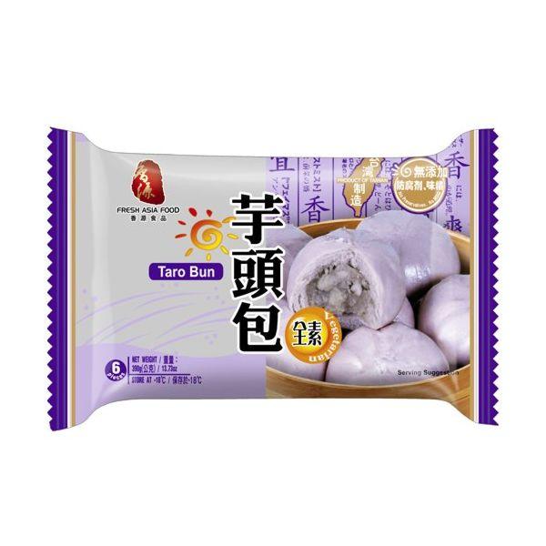 Fresh Asia Taro Bun