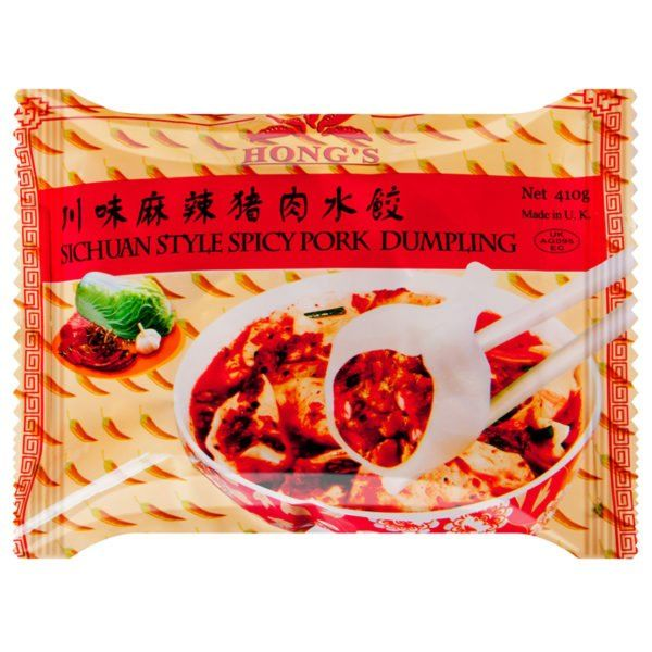 Hongs Sichuan Style Spicy Pork Dumplings