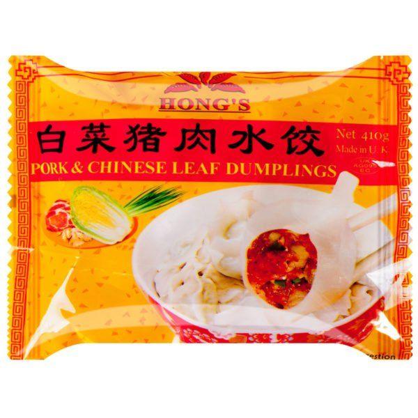 Hongs Pork & Chinese leaf Dumplings
