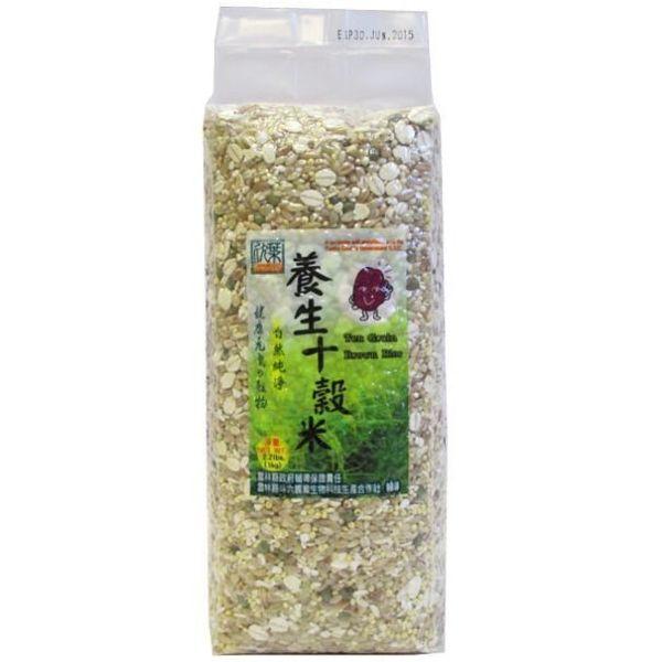 FY Ten Grain Brown Rice 1kg