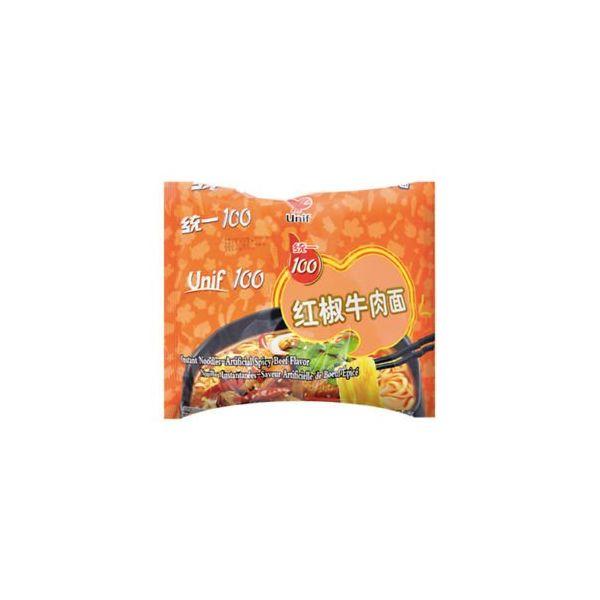 UNI Noodles (Bag)  - Spicy Beef