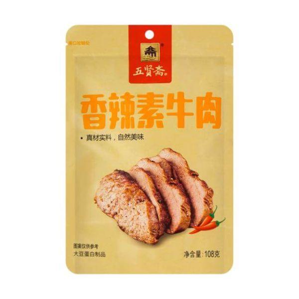 五贤斋 香辣素牛肉 108g