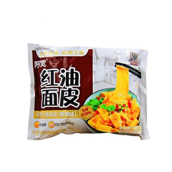 BJ Broad Noodle (Bag) - Sour & Hot
