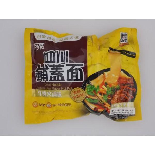 BJ Sichuan Broad Noodle (Bag) - Beef