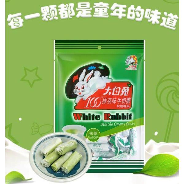 大白兔抹茶味牛奶糖 150g