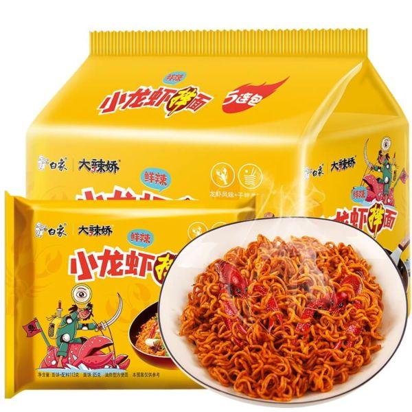 白象小龙虾拌面 (袋装五连包) 5x113g
