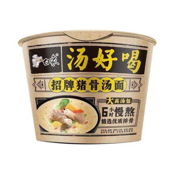 白象方便桶面 (招牌猪骨汤) 108g