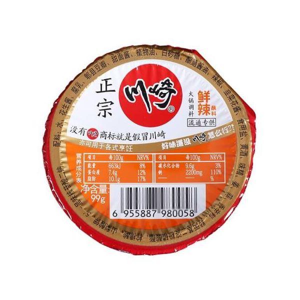 川崎 火锅蘸料 - 鲜辣 99g
