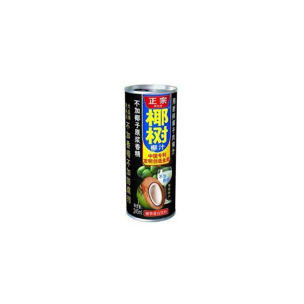 YS Coconut Juice Drink 245ml