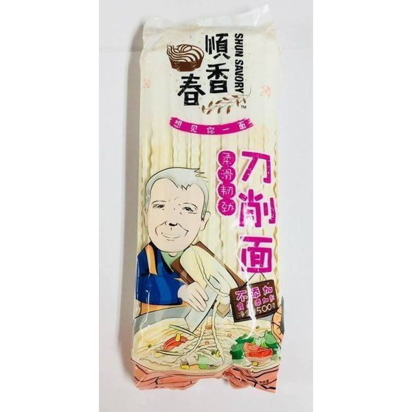 Sliced Noodles(Small)
