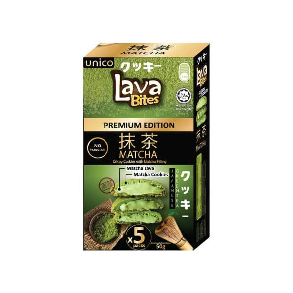 Unico 日本抹茶流心曲奇 200g