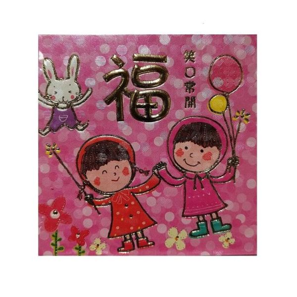 彩色儿童图像利是封/红包 - 中 / 8.5x8.5cm (6个)
