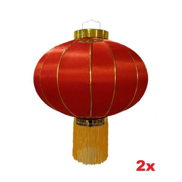 金边大盘灯笼 (两个/80cm)