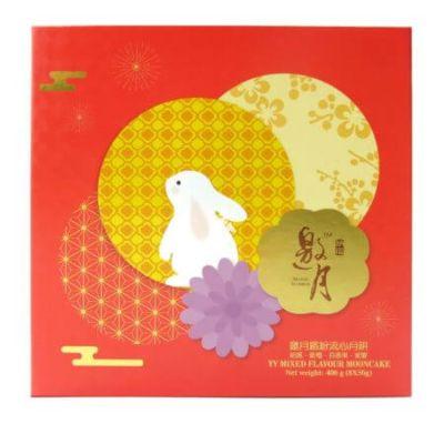邀月缤纷流心月饼 (奶黄/百香果/蓝莓/紫薯) 8x50g