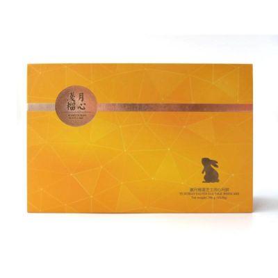 邀月榴蓮流心月餅 - 六个装 (6x50g)