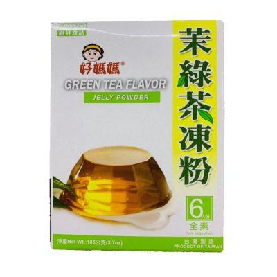 惠升茉绿茶冻粉