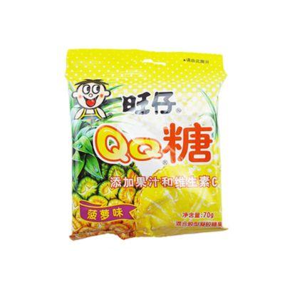 旺旺QQ糖菠萝味 70g