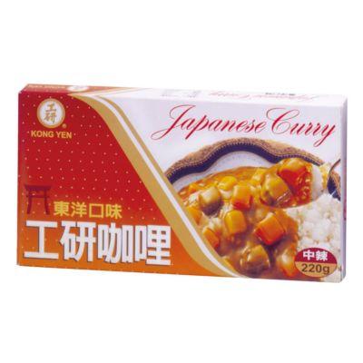工研咖喱 东洋口味 220g