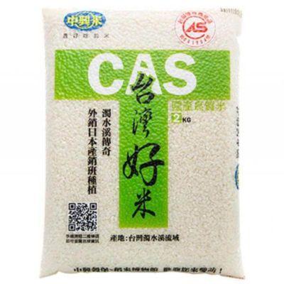 中兴米 台湾好米 2kg