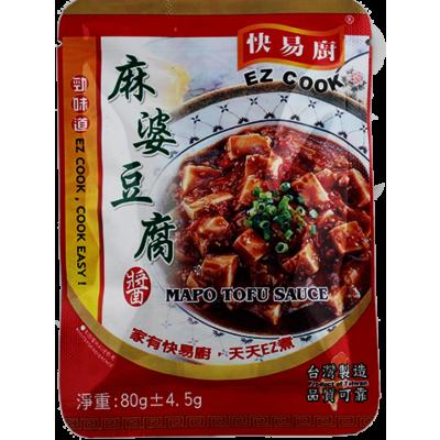 亿霖麻婆豆腐酱