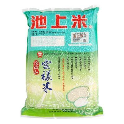 池上米 云样米 4kg