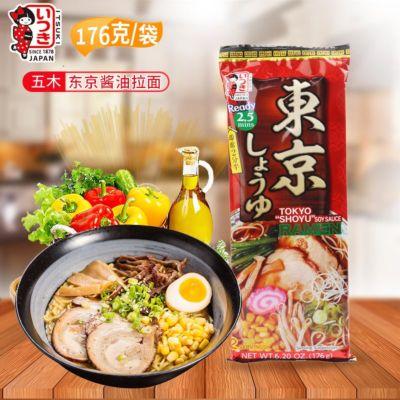 五木东京拉面 柚子酱油味 172g