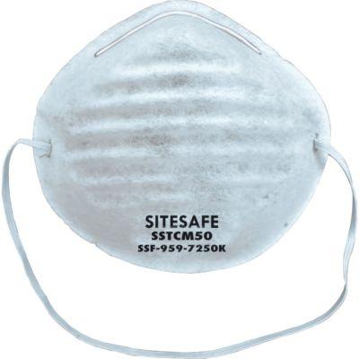 一次性防尘口罩 50个