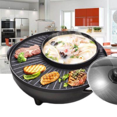 火锅烧烤组合炉