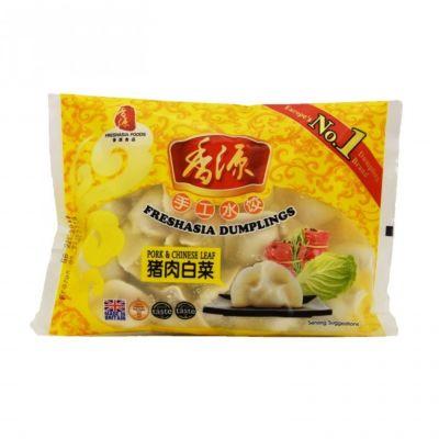 香源猪肉白菜水饺