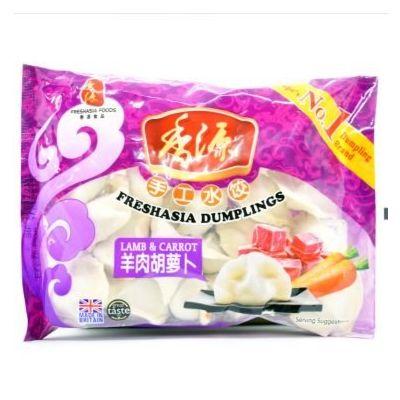 香源羊肉胡萝卜水饺