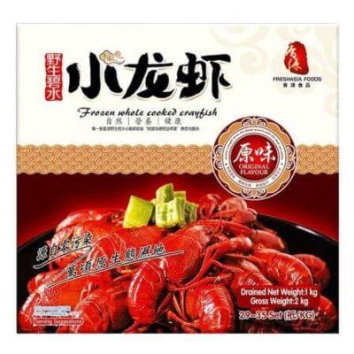 香源 清水小龙虾 1kg