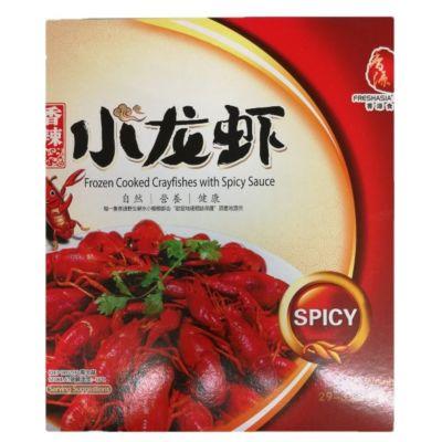 香源香辣小龙虾23-28