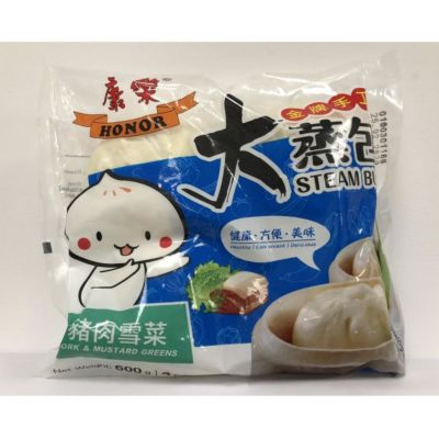 康乐包子-猪肉雪菜