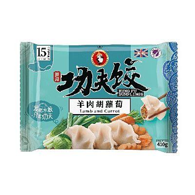 功夫水饺-羊肉胡萝卜 410g