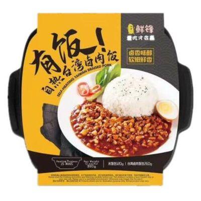 鲜锋自热米饭 - 台湾卤肉饭 380g