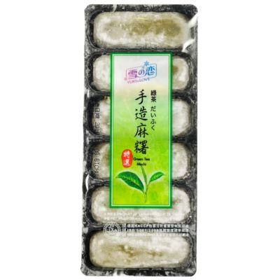 手造麻糬(绿茶)