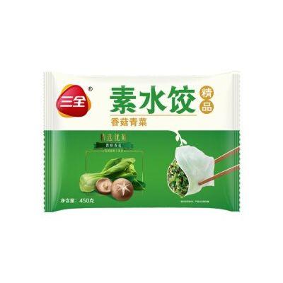 三全青菜香菇水饺