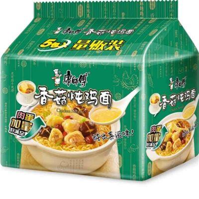 康师傅经典5入(香菇炖鸡)5x85g
