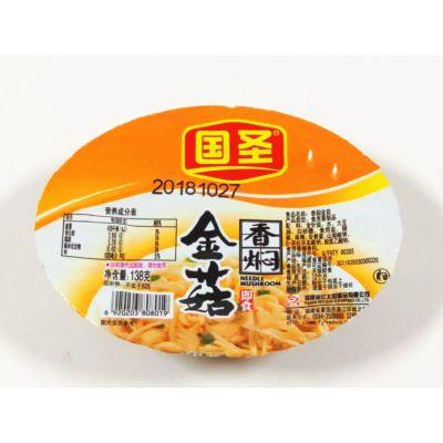 国圣香焖金菇 138g