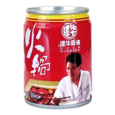 建华香油系列 火锅油碟 80ml