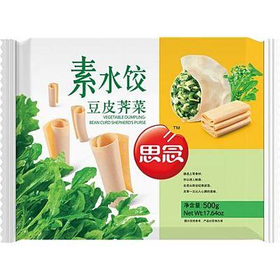 思念素水饺(鸡蛋韭菜)
