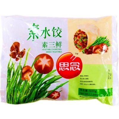 思念素水饺(素三鲜)
