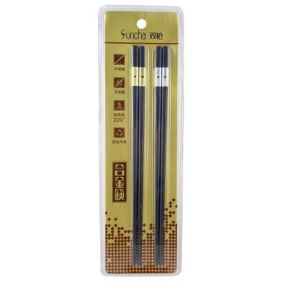 双枪合金筷子 2双