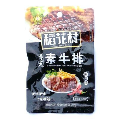 稻花村素牛排-港式黑椒味