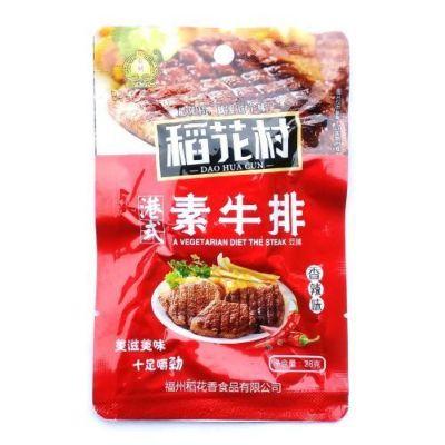 稻花村素牛排-港式香辣味