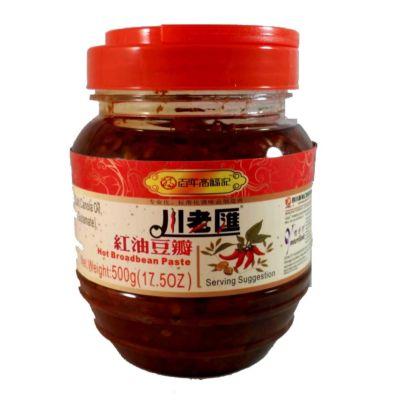 川老汇红油豆瓣